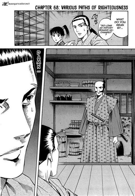 nobunaga no chef nobunaga no chef 68 read nobunaga no chef 68 page 3