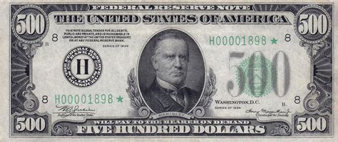 dollar bill u s bills you didn t existed can anyone make change