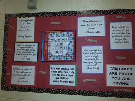 scrabble classroom theme student bulletin boards and quotes on