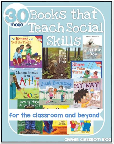 picture books to teach reading skills clever classroom 30 books that teach social skills