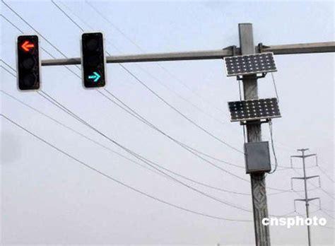 solar powered traffic lights suzhou lit by china org cn