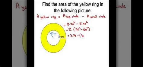 the area how to find the area of a ring w the areas of 2 circles