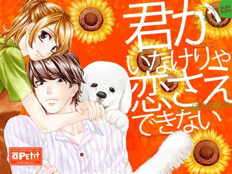 enjouji maki maki enjouji enjouji maki official wallpaper 2013 10