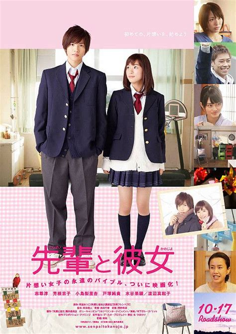 17 Best Images About Japanese Drama On