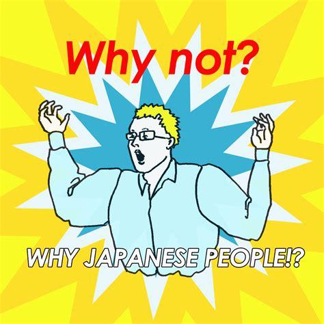 why japanese why japanese 厚切りジェイソン から学ぶwhy not girllish