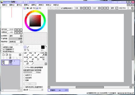 paint tool sai android 下載 easy paint tool sai 1 3 繁體中文 動畫 漫畫 繪圖軟體 gdaily