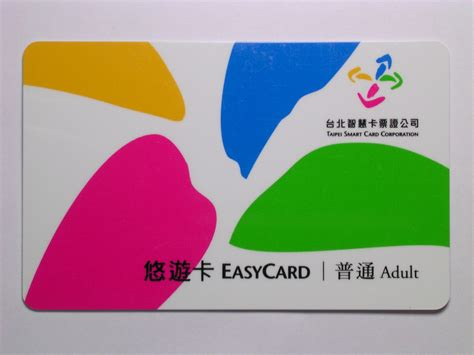 easy card for easy card