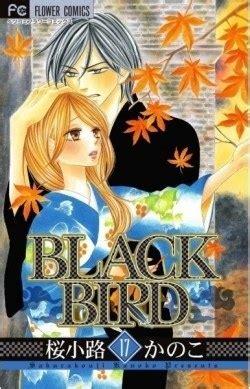 black bird volumes black bird vol 17