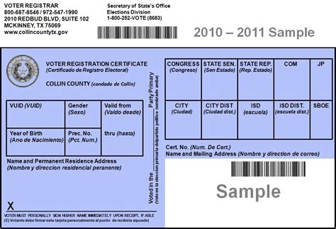 how to make voter card democratic news your voter registration card