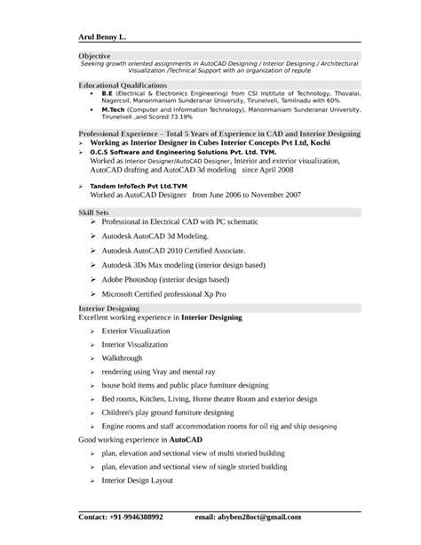interior design resume templates professional interior designer resume template