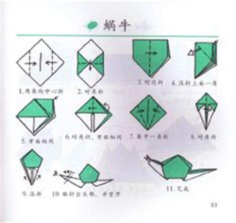 origami snail origami on origami origami fish and origami