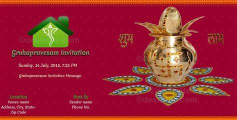 housewarming invitation india indian housewarming invitations marathi www pixshark
