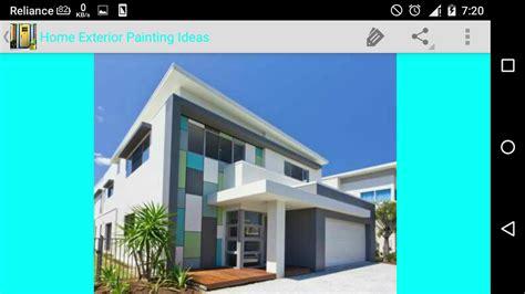 home depot house paint simulator house painter house paint simulator certapro