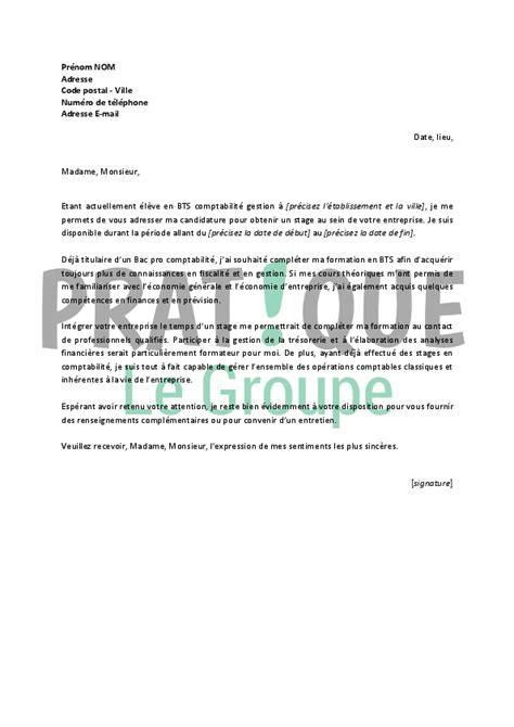 lettre de motivation pour un stage de bts comptabilit 233 gestion pratique fr