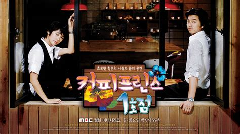 coffee prince the 1st shop of coffee prince images wallpaper hd