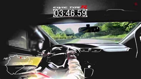 Civic Type R Nurburgring Time by Honda Civic Type R N 252 Rburgring Time Newsauto It