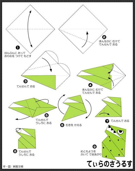 easy kid origami new paper craft simple origami tyrannosaurus for on