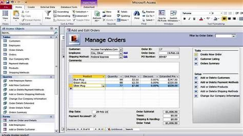 access inventory order shipment management database