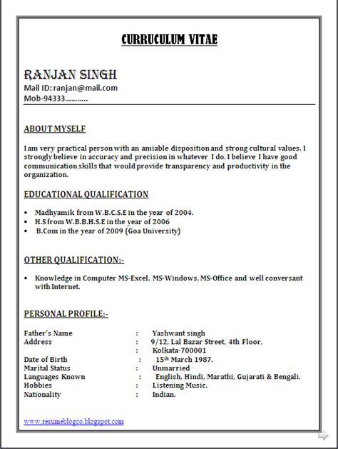 resume format samples word bpo call centre resume sample in word document resume