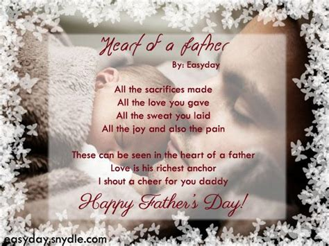 First Home Housewarming Gift fathers day poems for kids easyday