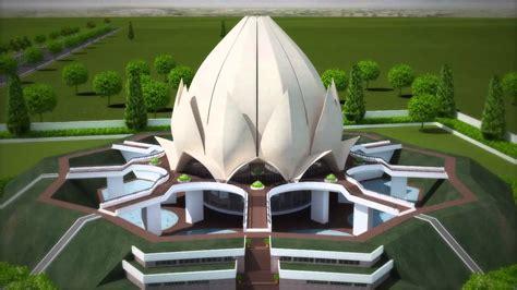 Online 3d Building Design architecture lotus temple project youtube