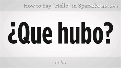 how to say how to say quot hello quot lessons