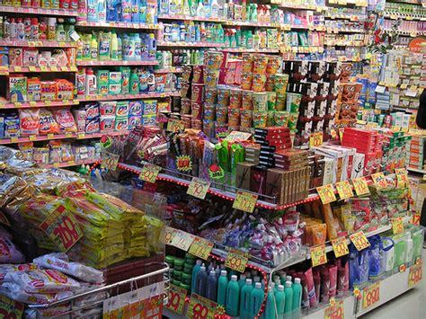 japan shop stuffed japanese shop in nagasaki quarter www