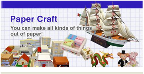 canon printable paper crafts free teaching resources educational technology and