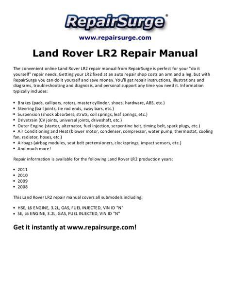 online service manuals 2008 land rover lr2 transmission control land rover lr2 repair manual 2008 2011