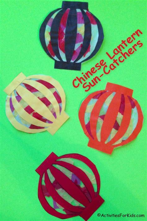year paper craft paper lantern printable craft catcher free