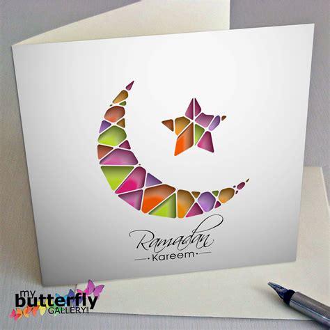 how to make an eid card printable ramadan kareem card digital greeting