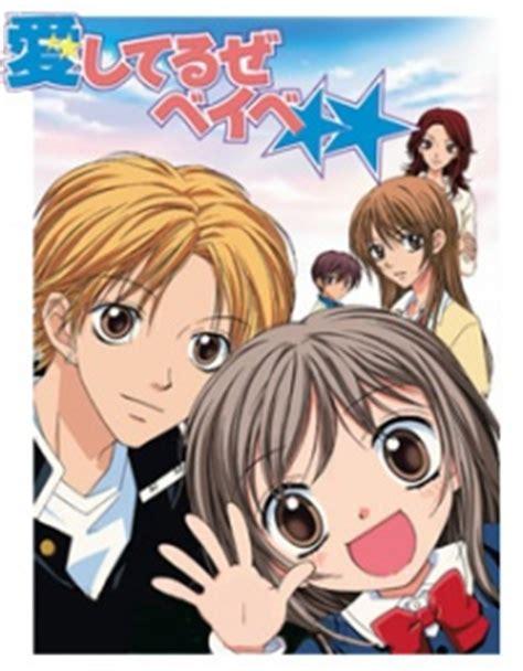 aishiteruze baby comedy shoujo anime free