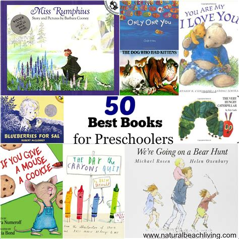 top 50 picture books 50 best books for preschoolers free printables
