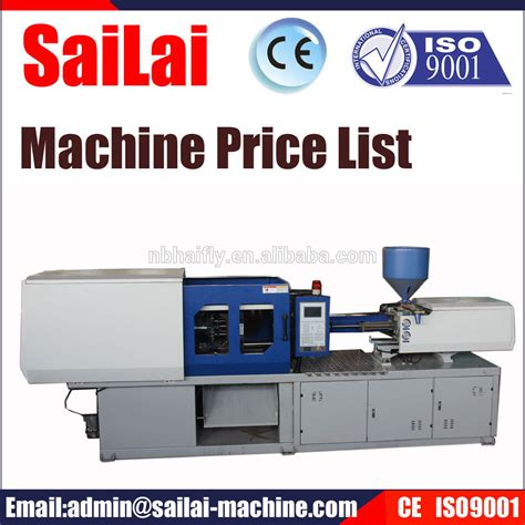 machine price plastic injection molding machine price buy injection