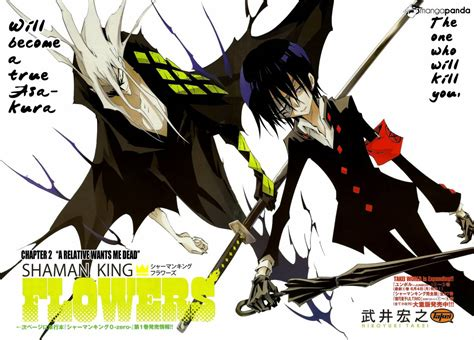 The New Shaman King 2012 Flowers Kid Mania