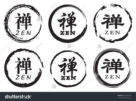 Japanese Minimalism vector design enso circle zen symbol stock vector