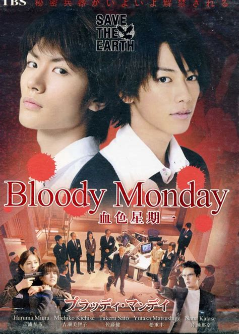 bloody monday bloody monday a review entropy