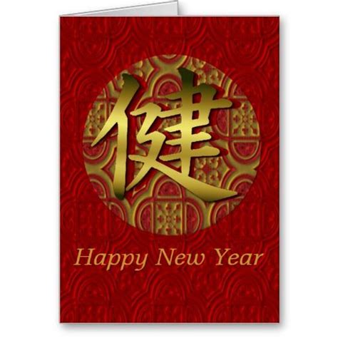 new year greeting card ideas new year greeting cards by missleaturner 26