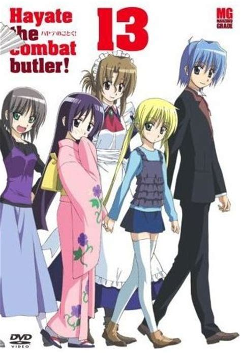 the combat butler hayate the combat butler absolute anime