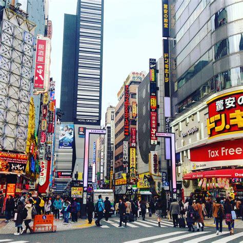 in tokyo shinjuku tokyo japan