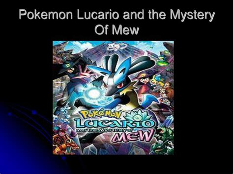 lucario and the mystery of mew ppt s powerpoint presentation id 4728974