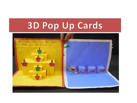 how to make 3d greeting card diy how to make 3d pop up greeting cards