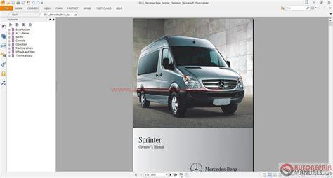 service manual auto repair manual free download 2011 mercedes benz sl class windshield wipe