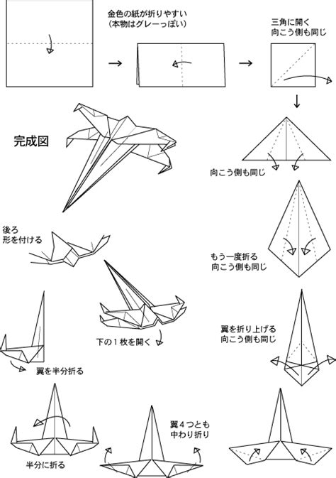 how to make origami wars ships origami wars quot x wing fighter quot step by step