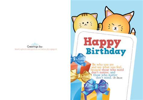 make a free printable birthday card dreambig design free printable birthday card photoshop
