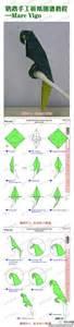 origami parrot 立体鹦鹉折纸 超级可爱哟 折一个放桌 origami parrots