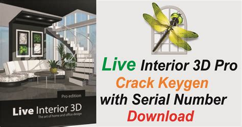 home designer pro 2015 license key 100 home designer pro license key anydesk 3 4 1