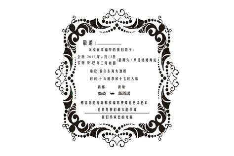 custom rubber st wording for wedding invitation card wedding