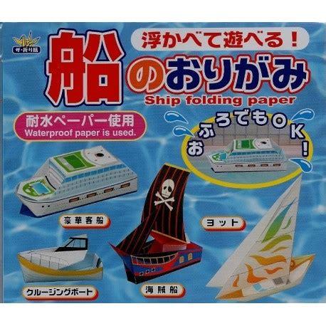 waterproof origami paper 150 mm 6 sh waterproof origami paper for boats s