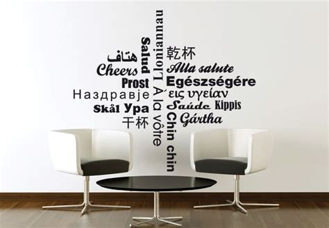 cheers multicultural wall decal awesome kitchen and bar decor